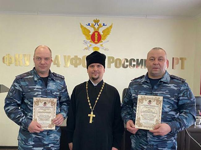Руководству ИК-4 УФСИН России по Республике Татарстан вручили благодарственные грамоты от Епископа Чистопольского и Нижнекамского Игнатия